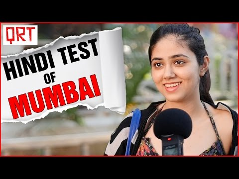 Thumbnail: NAUGHTY Hindi IQ Test in MUMBAI | BODY PARTS , LINGERIE in Hindi | 2017 Hilarious Comedy Videos