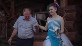 Свадьба Алёны и Алексея.