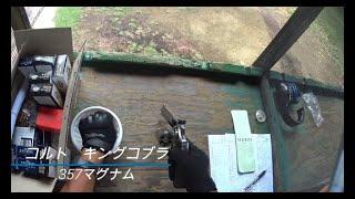 世界の銃火器シリーズ #SAITO.