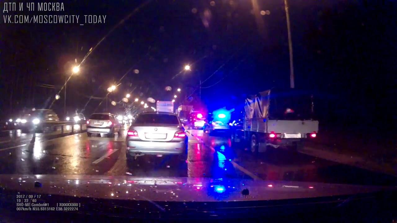 ДТП авария Москва Горьковское шоссе 17 09 2017