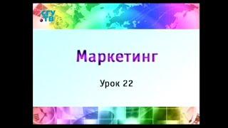 Маркетинг. Урок 22. Исследование рынка товаров производственного назначения