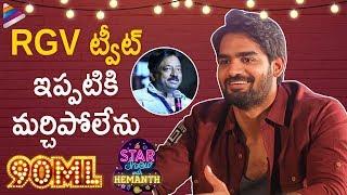 Kartikeya Honest Interview | The Star Show With RJ Hemanth | 90ML Telugu Movie | Telugu FilmNagar