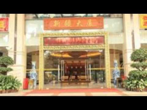 Guangdong Bostan Hotel Guangzhou