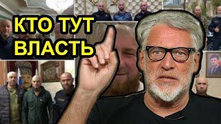 Российская власть и коронавирус Артемий Троицкий