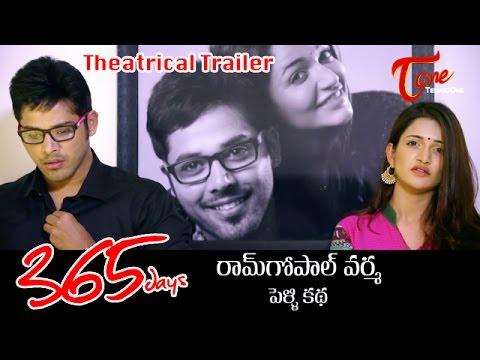 RGV's 365 Days Movie Theatrical Trailer | Nandu | Anaika