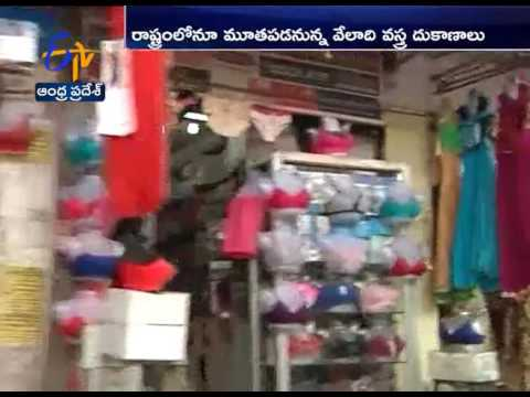 Textile Traders on 3 day Bandh Against GST