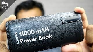 Philips 11000 mah power bank Review (DLP6006) | Hindi | Watch Before Buying