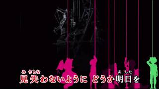 [KARAOKE] INDETERMINATE UNIVERSE (TV SIze) / ゆうゆ feat.ケムリクサ (off)