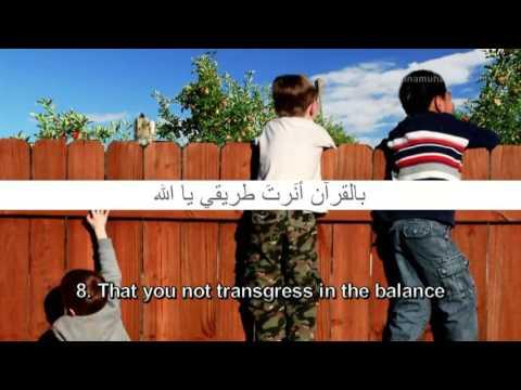 Humood AlKhudher-Bil Qur'an with LYRICS مقدمة برنامج بالقرآن اهتديت ٣ المنشد حمود الخضر مع الكلمات