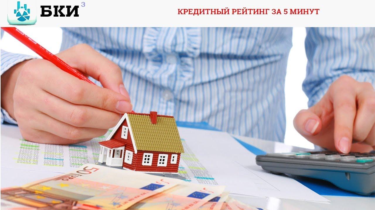 займ под залог недвижимости севастополь