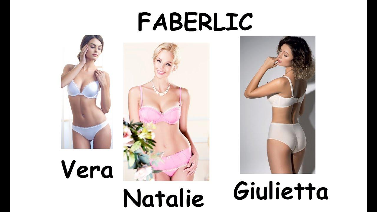 b9af6aa022bdd Смотреть видео Белье Faberlic Storie d' Amore (Вера пуш ап, Натали,  Джульетта с завышенной талией)