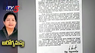 'Rebirth', Jayalalithaa Sends Signed Letter, says thanks to Tamils | TV5 News