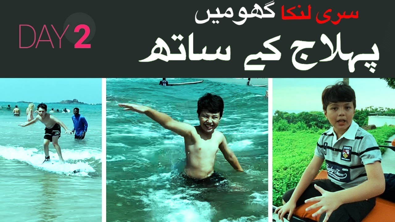 Download Sri Lanka Vlog With Pehlaaj | Episode 2