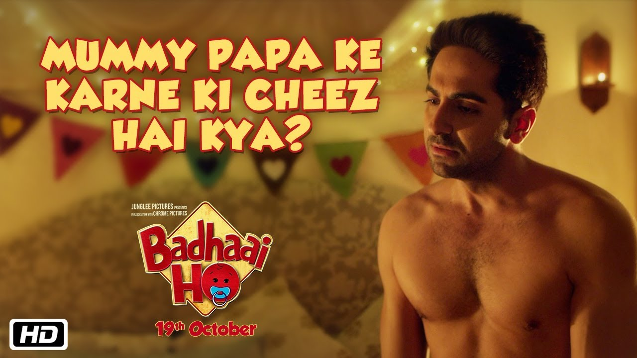 Mummy Papa Ke Karne Ki Cheez Hai Kya? | Badhaai Ho | In Cinemas 18th  October 2018