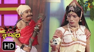 Naa Show Naa Ishtam | Naa Skit Naa Istam | 17th May 2017 | ETV Plus