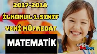 2017-2018 İlkokul Yeni Müfredat (Öğretim Programı) | 1.Sınıf Matematik