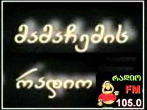 რადიო 105 -
