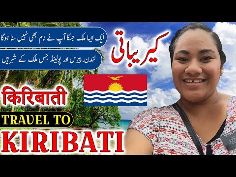 Travel To Kiribati | Full History And Documentary About Kiribati In Urdu & Hindi | کیریباتی کی سیر