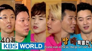 Happy Together - Henry, Amber, Jinusean & more! (2015.05.21)