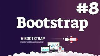 Уроки Bootstrap верстки / #8 - Иконочный шрифт и изображения