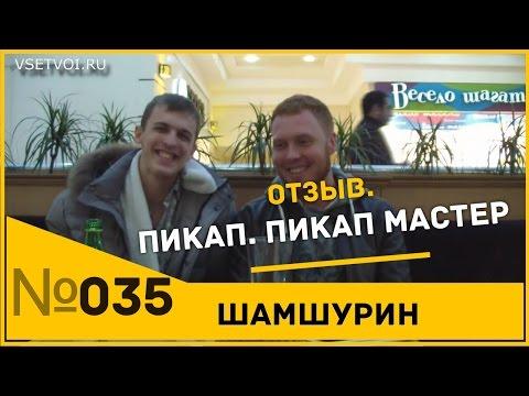 знакомство в москве для интим отношений без регистрации