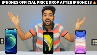 iPhones official Price drop 😍 iPhone 12 , 11 , SE 2