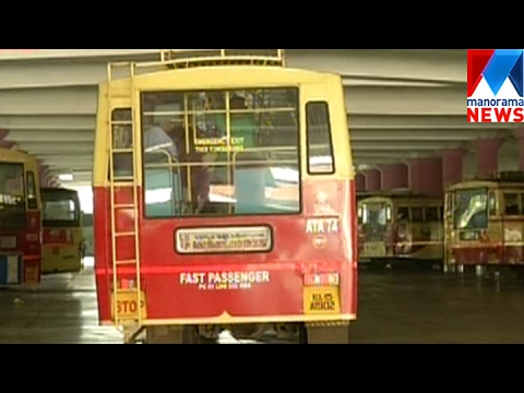 KSRTC strike - malabar   Manorama News
