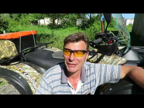Квадроцикл Стелс Леопард 500YS охлаждающая жидкость 1 часть