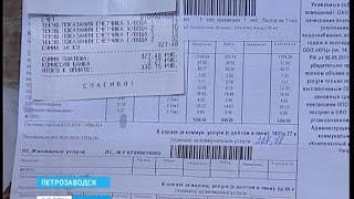 За работу без лицензии управляющая компания заплатит 150 тыс.₽(, 2015-02-24T20:10:44.000Z)