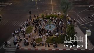 כאן | מקומי – מגזין האקטואליה המקומית של תאגיד השידור הישראלי | תכנית 5