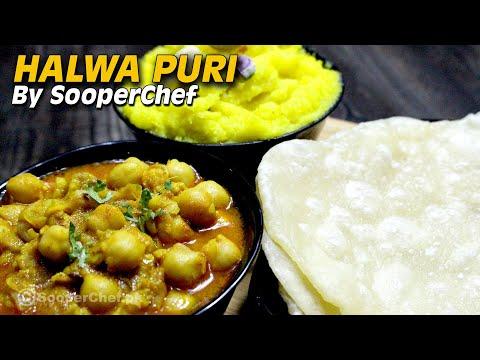 Halwa Poori Chana Recipe - How to make Halwa Poori Chana at home - SooperChef