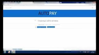 Capital Cash v.4 - программа для заработка денег в интернете - как заработать деньги
