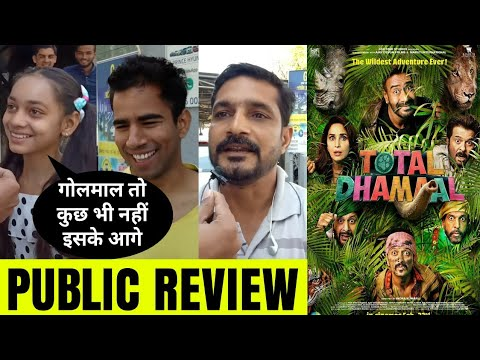 Total Dhamaal Public Review | Total Dhamaal Review by Film Critic Vipul Rege | Ajay Devgn,