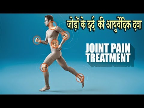 rheumatoid-arthritis-|-joint-pain-|-try-kudos-v-1-tablet-|-ayurvedic-medicine-for-back-&-knee-pain