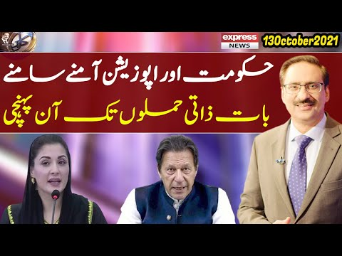 Kal Tak with Javed Chaudhry - Wednesday 13th October 2021