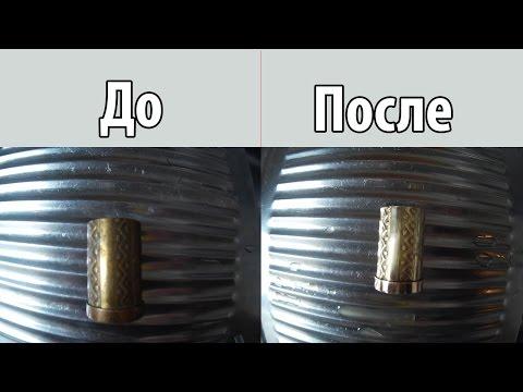 Как почистить бронзу быстро и просто!