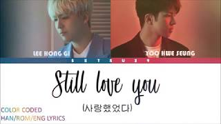 Lee Hong Gi (이홍기) & Yoo Hwe Seung (유회승) -STILL LOVE YOU (사랑했었다) [COLOR CODED] HAN/ROM/ENG LYRICS MP3