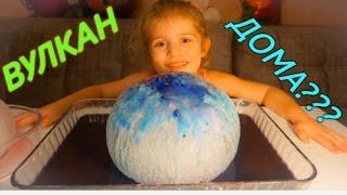 Эксперименты для детей . Вулкан дома ! Лёд соль краска . Опыты для детей .