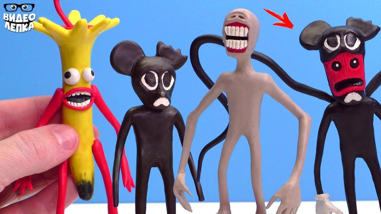 Мультяшная Мышь, Банан Пожиратель и Хаш | Творения Тревора Хендерсона