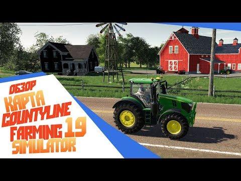 Лучшая карта с производствами карта CountyLine обзор - Farming Simulator 19