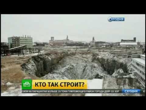 В Березниках снесут микрорайон построенный для пострадавших от калийной шахты