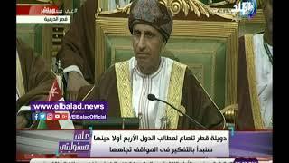أحمد موسى: ممثل قطر في القمة الخليجية أمس جاسوس إيراني
