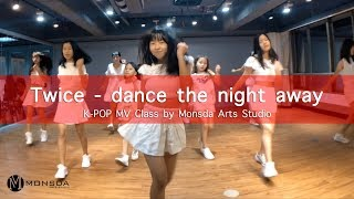 K-POP MV Class@點點老師Dance Tutorial
