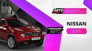 видео Ниссан Жук (Nissan Juke) купить в кредит