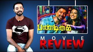 Pandigai Movie Review | Kreshna, Anandhi, Saravanan, Karunas, Vijayalakshmi