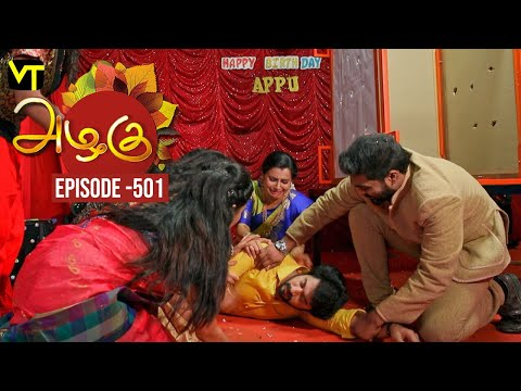 Azhagu Tamil Serial latest Full Episode 501 Telecasted on 12 July 2019 in Sun TV. Azhagu Serial ft. Revathy, Thalaivasal Vijay, Shruthi Raj and Aishwarya in the lead roles. Azhagu serail Produced by Vision Time, Directed by Selvam, Dialogues by Jagan. Subscribe Here for All Vision Time Serials - http://bit.ly/SubscribeVT   Click here to watch:  Azhagu Full Episode 500 https://youtu.be/1fwc8z3xjHg  Azhagu Full Episode 499 https://youtu.be/U4h-LVEY0aY  Azhagu Full Episode 498 https://youtu.be/lavlTV7cDMg  Azhagu Full Episode 497 https://youtu.be/FQhShm0mSQE  Azhagu Full Episode 496 https://youtu.be/8iMCl2FzhUc  Azhagu Full Episode 495 https://youtu.be/WA5Ul2xJw8A  Azhagu Full Episode 494 https://youtu.be/TVUhEFj6LRY  Azhagu Full Episode 493 https://youtu.be/FdFrroZId7c  Azhagu Full Episode 492 https://youtu.be/jUukZCaY4QM    For More Updates:- Like us on - https://www.facebook.com/visiontimeindia Subscribe - http://bit.ly/SubscribeVT