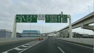 首都高速神奈川3号狩場線 K3 石川町JCT - 本牧JCT [車載 2013/02] DMC-GH3 test-6