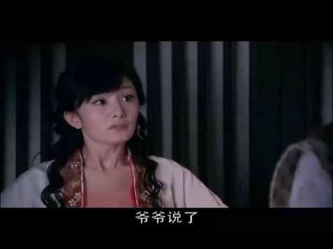 仙剑奇侠传1高清dvd_电影天堂www dygod cn仙剑奇侠传三之03高清DVD国语字幕~7 - YouTube