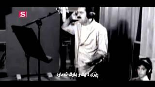 ibrahim tatlises - ya muhammad -By Aso N Sabir بە ژێرنووسی کوردی