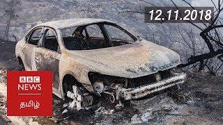 california wildfires reach grim milestone bbc tamil latest news